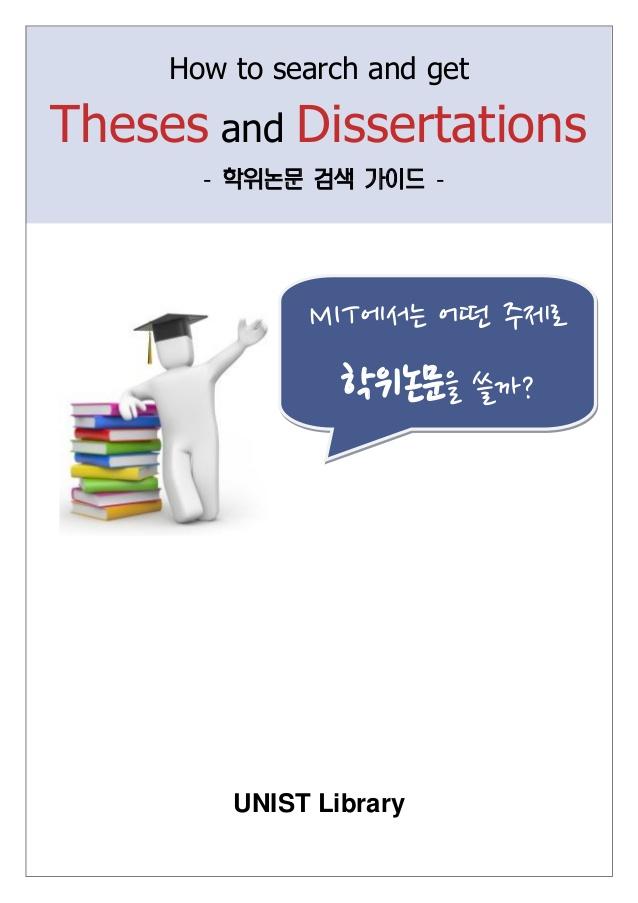 Dissertation search online